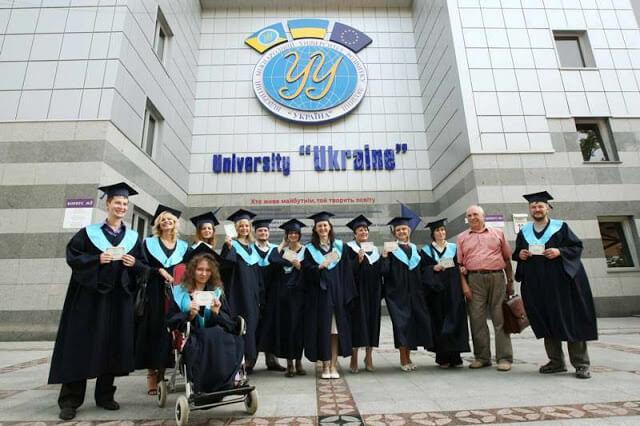 Ukrayna'da Hukuk Fakültesi Bölümleri